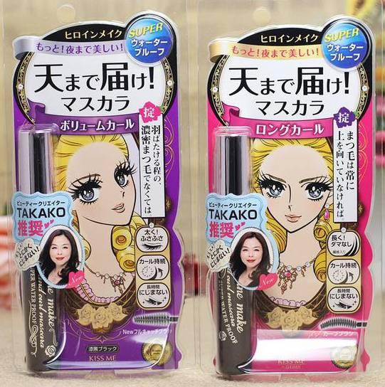 天屆睫毛膏(兩款全新包裝正面).jpg