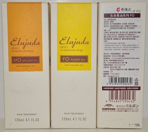 哥德式生命果油(2款包裝跟說明).jpg