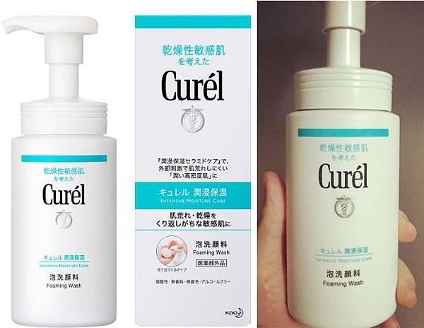 Curel珂潤泡沫洗顏慕絲.jpg