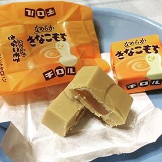 松尾巧克力 黃豆麻糬巧克力(單顆).jpg
