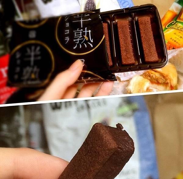 森永半熟巧克力.jpeg