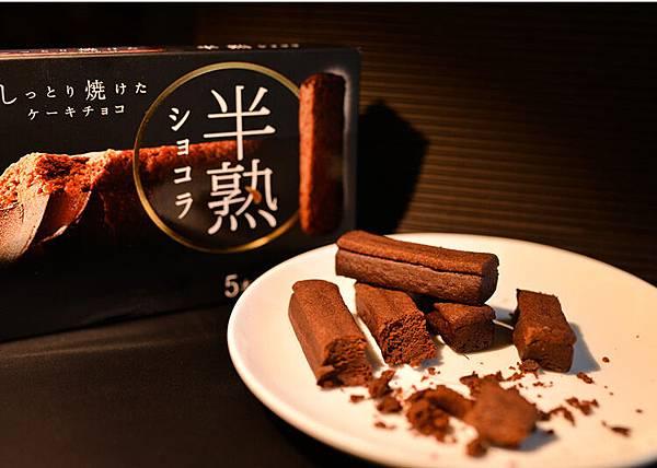 森永半熟巧克力-1.jpg