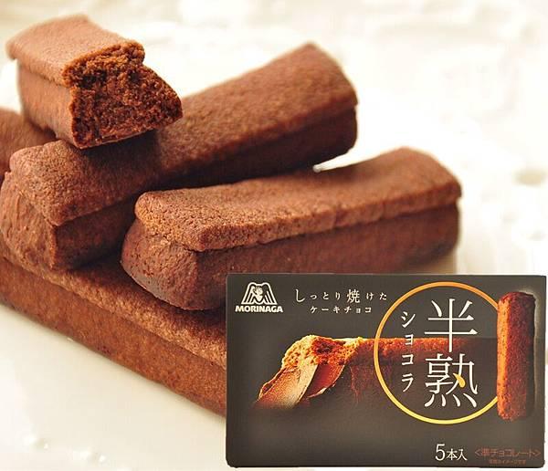 森永半熟巧克力-2.jpg