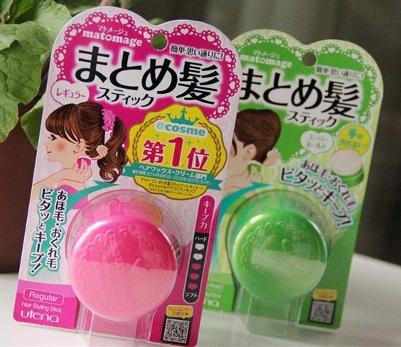UTENA造型用固定髮膏-6.jpg