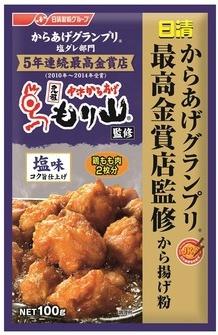日清炸雞粉(鹽味).jpg