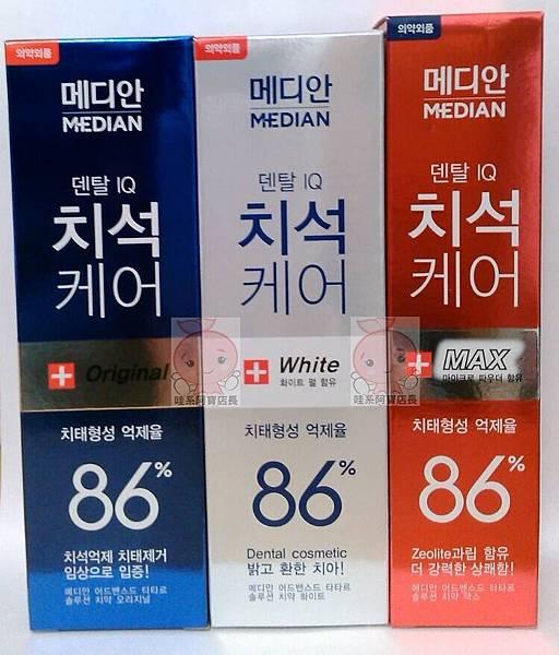 韓國86牙膏-1.jpg