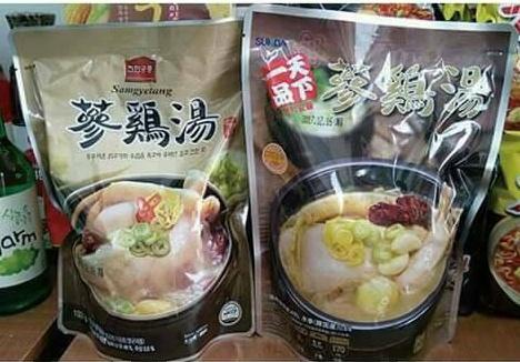 真韓人蔘雞湯(兩款).jpg