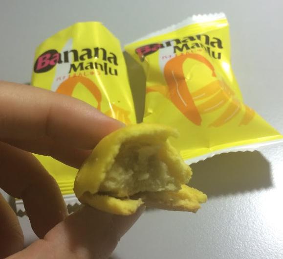 香蕉小饅頭-2.JPG