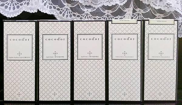 Cocodor擴香瓶-1.jpg
