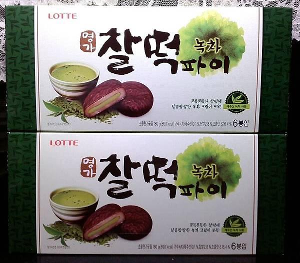 韓國樂天綠茶年糕派.jpg