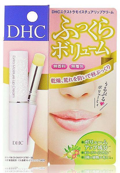 DHC高保濕純欖護唇膏.jpg