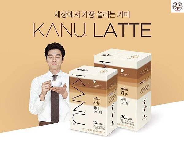 韓國kanu咖啡-5.jpg