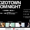 _ZOZOTOWN.COM