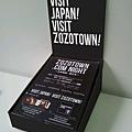 VISIT JAPAN! VISIT ZOZOTOWN.C...