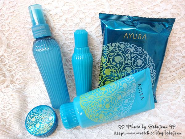 AYURA活氧森香系列