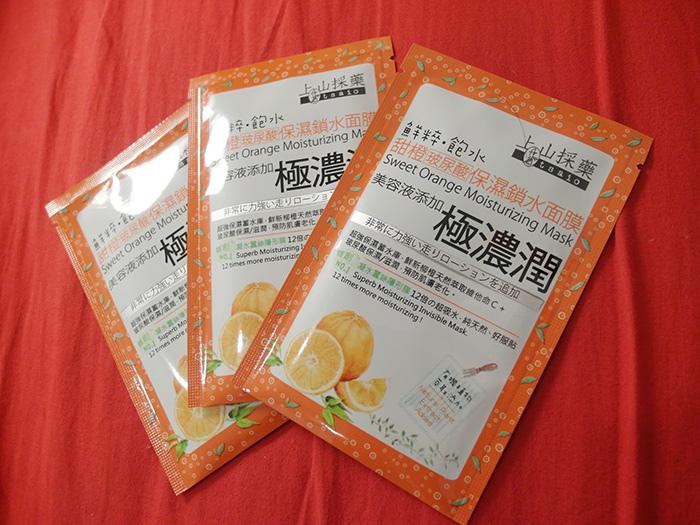 上山採藥 青柚子去角質凝膠+玻尿酸保濕面膜
