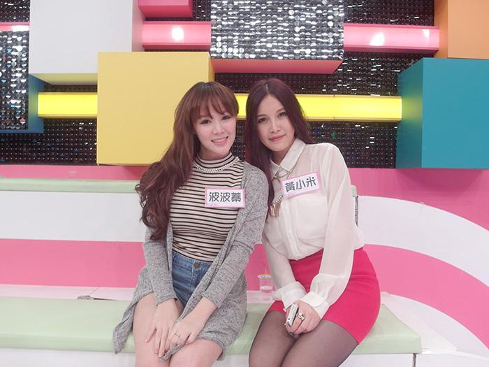 流行新勢力有波波蓁介紹好有趣小物!!!