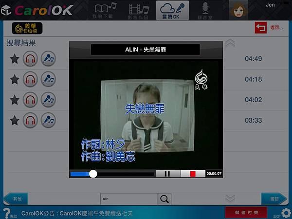 image[6].jpg