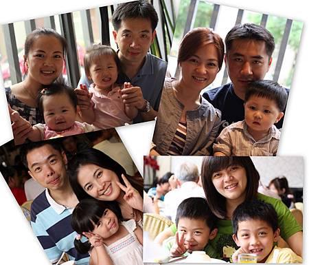 四姊妹愛的家庭.jpg