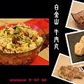 牛肉丸.jpg