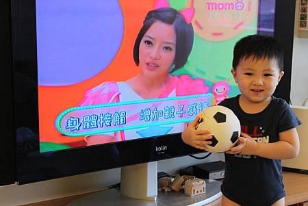 廖允毅與momo玩玩樂.jpg