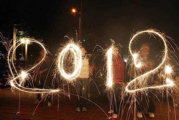 2012 新年快樂.jpg