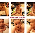 5在鏡頭前瞪大雙眼的寶寶