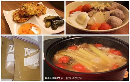 蔬菜高湯+蔬菜麵+馬鈴薯煎餅