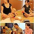 4放鬆運動