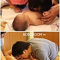 3愛的親親