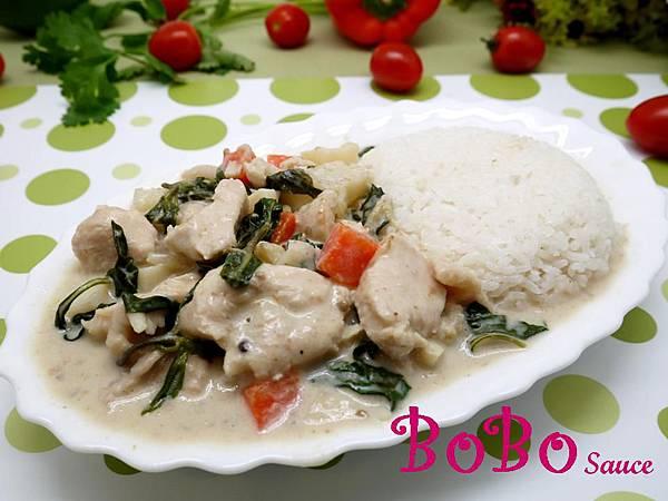 泰式綠咖哩椰雞飯加字檔