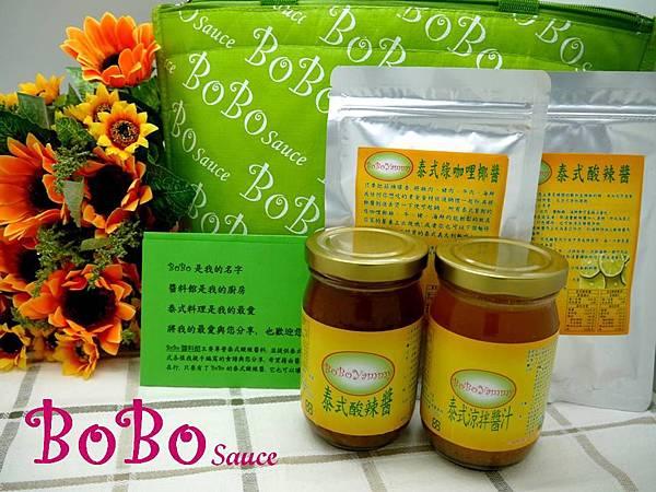 BoBo醬料館素食禮盒組加字檔