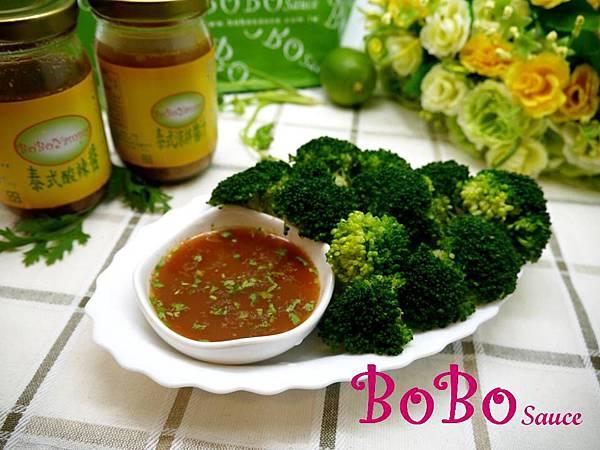 花椰菜沾酸辣(涼拌)醬加字檔
