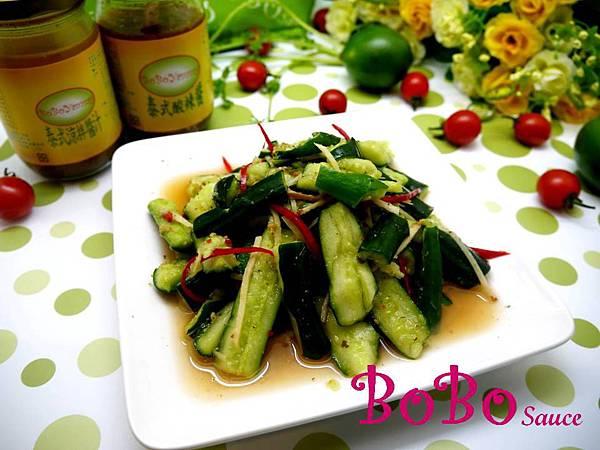 全素食泰式涼拌小黃瓜加字檔-10