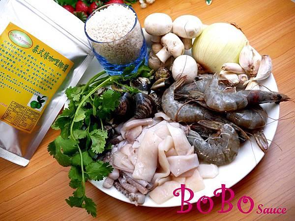 泰式綠咖哩海鮮燉飯加字檔-1.jpg