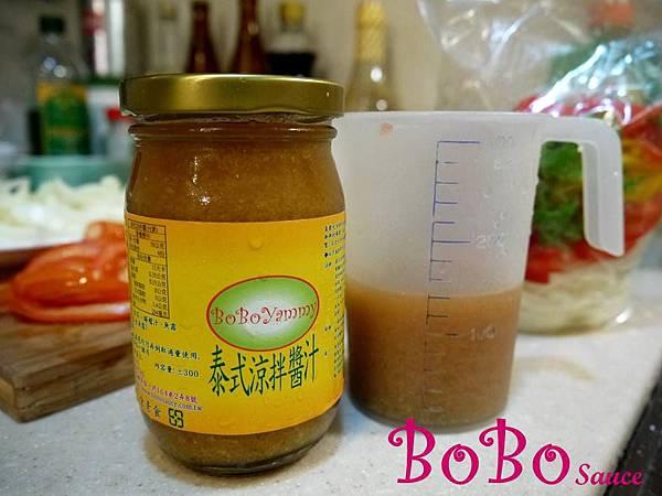 泰式洋蔥醬菜加字檔(9).JPG