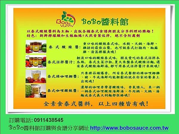 印刷-BoBo DM-2.jpg