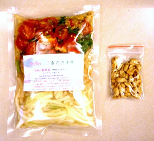 洋葱醬包+花生.JPG