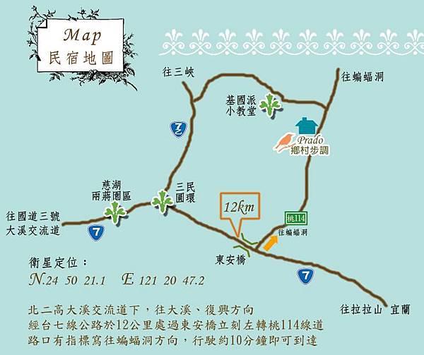 鄉村map