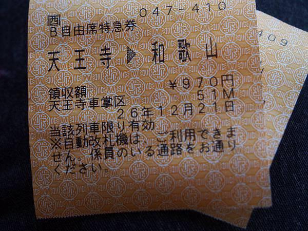 15915940140_326bd027ca_b.jpg