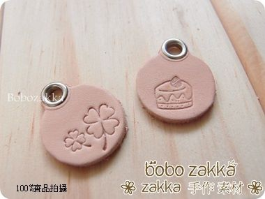 product_12808739_o_1