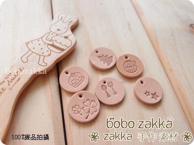 product_12808708_o_2