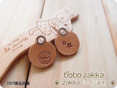 product_12808739_o_2