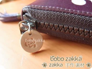 product_12808708_o_3