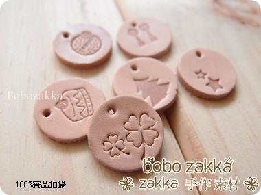 product_12808708_o_1