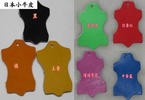 顏色-日本小牛皮縮.jpg