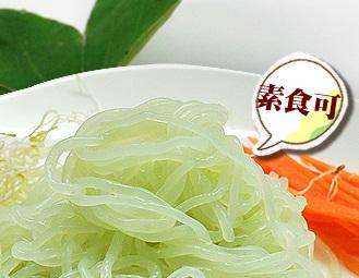 有機茶多酚和風蒟蒻麵,減肥產品, 排毒食品, 美食網,瘦身