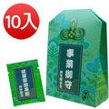 破壁雨林冷泡綠茶,  無毒食品, 自然減肥產品 ,台灣伴手禮網友推薦