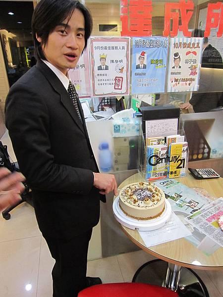 4月壽星.JPG