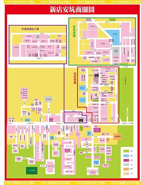 21世紀社區介紹-安坑商圈圖.jpg